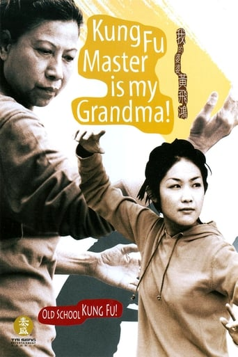 Poster of Kung Fu Master Is My Grandma!