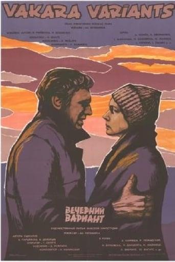 Poster of Vakara variants