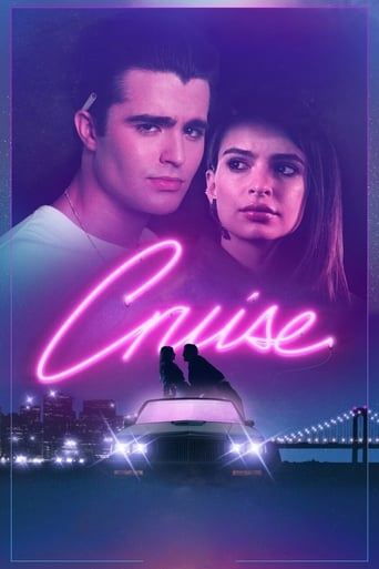 Poster of Cruise