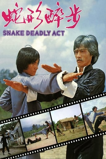 Poster of Snake Deadly Act