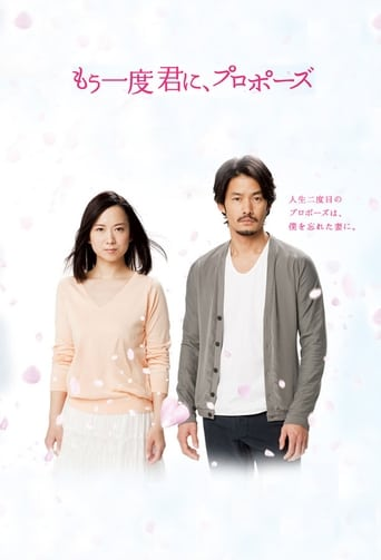 Poster of Will You Marry Me…Again?