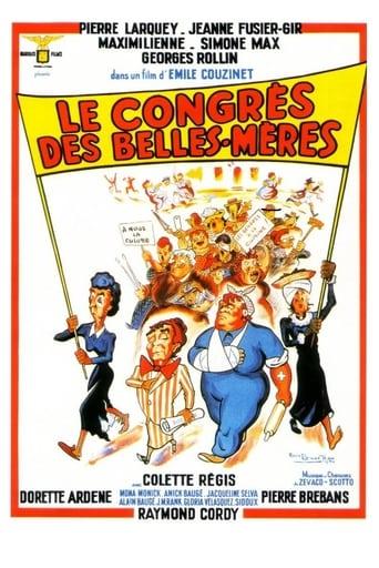 Poster of Le congrès des belles-mères