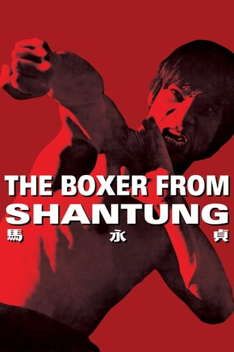 Poster of The Boxer from Shantung