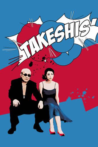 Takeshis' poster
