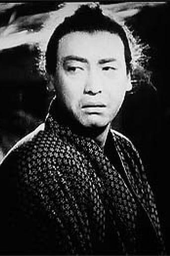 Image of Kusuo Abe