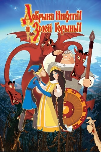 Poster of Nikitich and The Dragon
