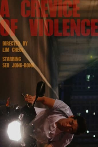 Poster of A Crevice of Violence