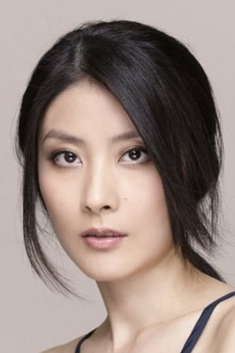 Image of Kelly Chen