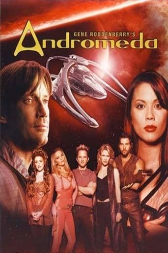 «Андромеда» / 2000 - 2005