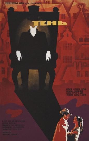 Poster of Ten