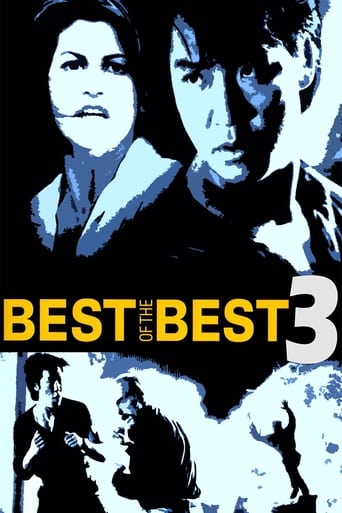 Poster of Best of the Best 3: No Turning Back