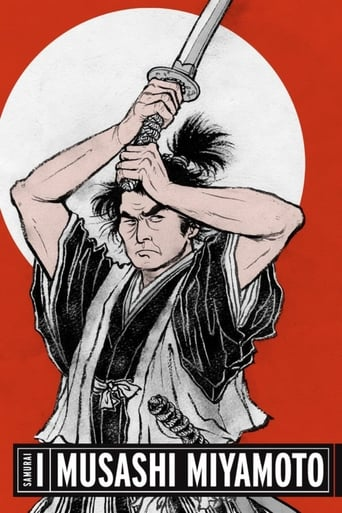 Poster of Samurai I: Musashi Miyamoto