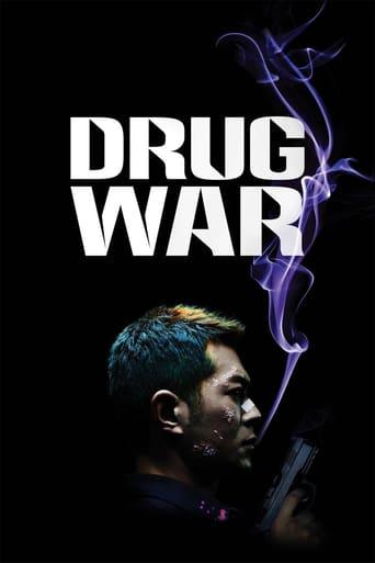 Poster of Drug War