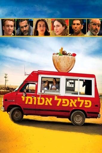 Poster of Atomic Falafel