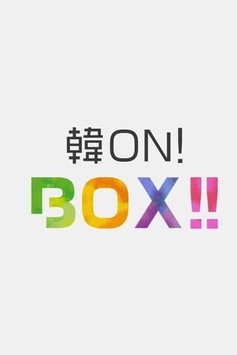 Kang On! Box!!