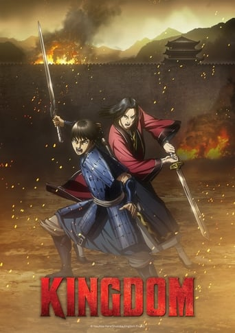 Poster of Kingdom