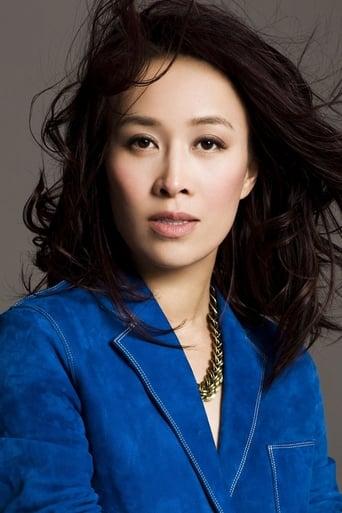 Image of Na Ying