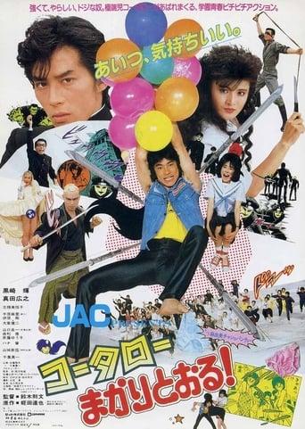 Kotaro makari-toru! poster