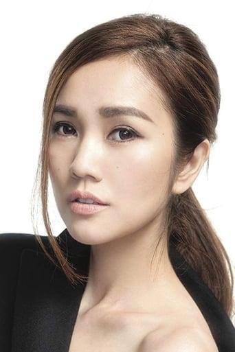 Image of Kay Tse