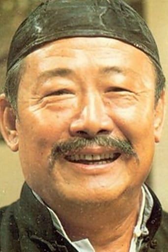 Hsiang Ting Ko