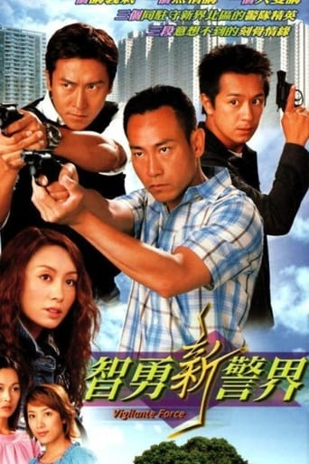 Poster of 甜言蜜语