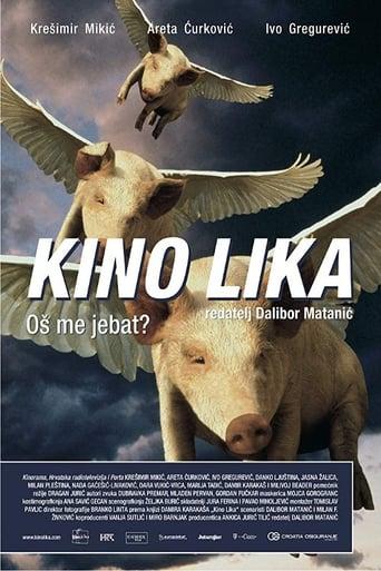Poster of The Lika Cinema
