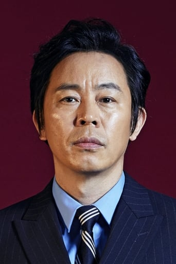 Image of Choi Deok-moon