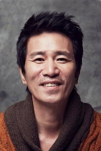 Image of Shin Jung-geun