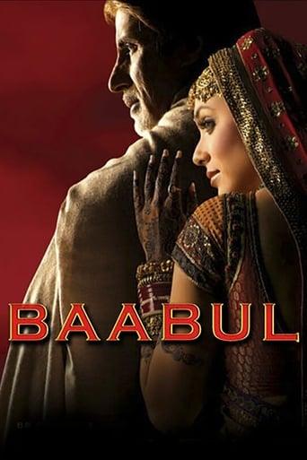 Poster of Baabul