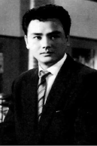Image of Yoshirô Kitahara