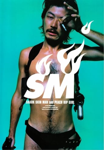 Poster of Shark Skin Man and Peach Hip Girl