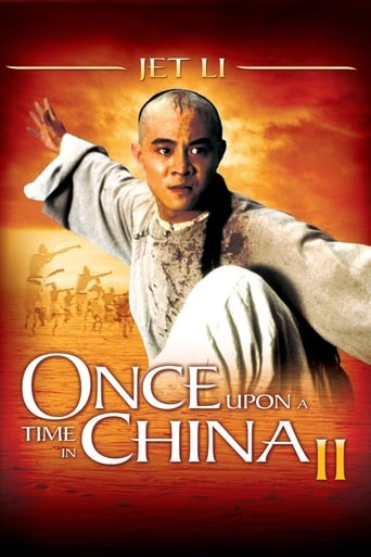 Poster of Once Upon A Time In China II
