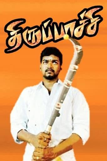 Poster of Thirupaachi