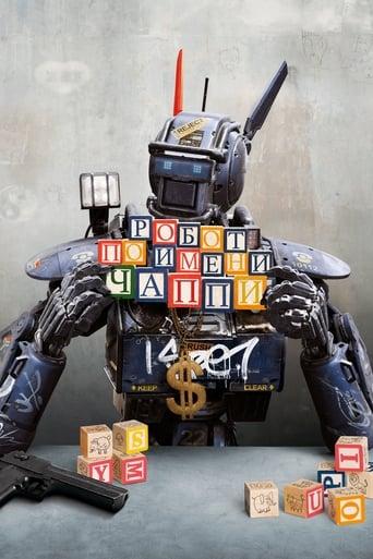 Poster of Робот по имени Чаппи