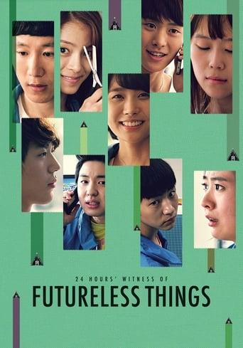 Futureless Things