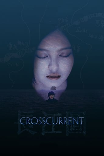 Poster of Crosscurrent