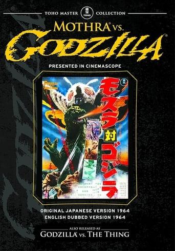 Poster of Mothra vs. Godzilla
