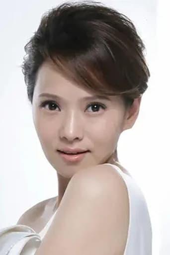 Image of Annie Shizuka Inoh