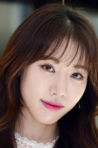 Image of Baek Da-eun