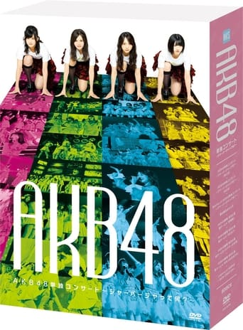 Poster of AKB48 Tandoku Concert ~Jabajatte Nani?~