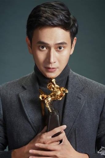 Image of Guan-Ting Liu