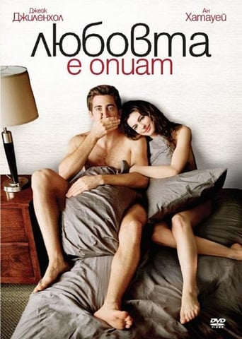 Watch Love and Other Drugs Online - 2010 Movie - Yidio