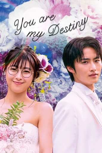 Poster of You Are My Destiny