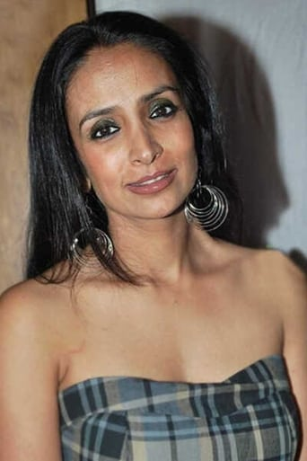 Image of Suchitra Pillai