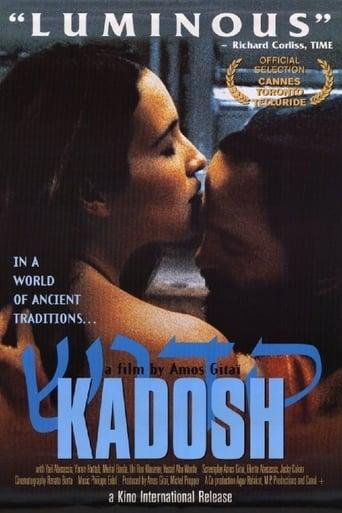 Poster of Kadosh