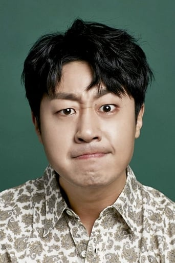 Image of Bae Yoo-ram