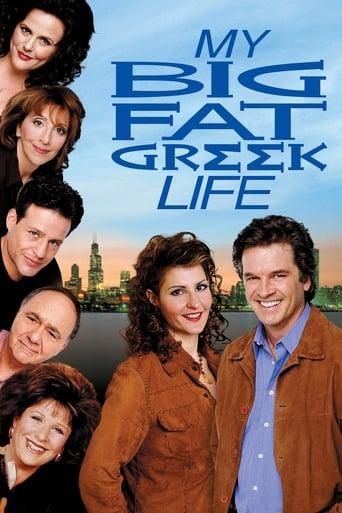 Poster of My Big Fat Greek Life