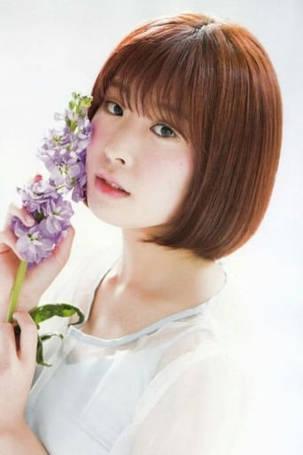 Image of Ai Furihata
