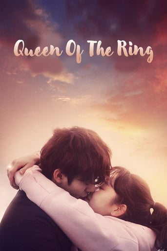 Poster of Queen of the Ring