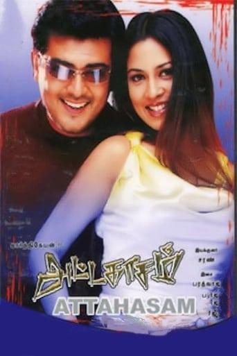Poster of Attagasam